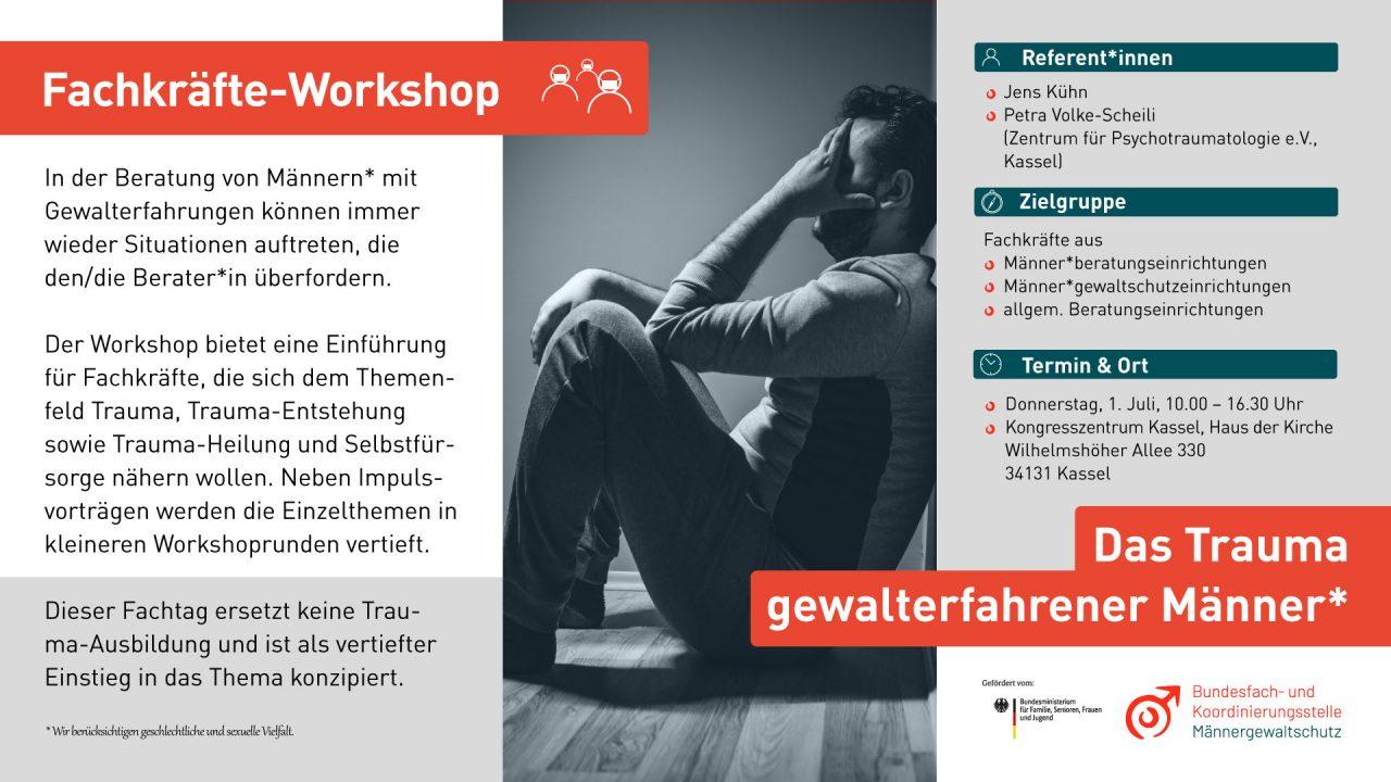 Wegbild-Traumaworkshop-BFKM